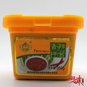 贵州特产  味莼园香辣拌酱 拌酱拌饭拌面 炒菜调料 火锅调味