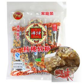 【乡味 贵州站】贵州特产核桃仁软糖糖红枣枸杞 零食糖果核桃糖