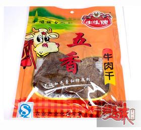 【乡味 贵州站】贵州特产 牛头牌 牛肉干五香味 牛肉开袋即食96克