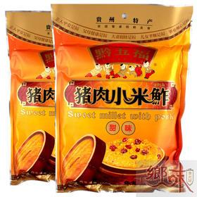 【乡味 贵州站】贵阳特产黔五福 猪肉小米鲊 小米渣甜味