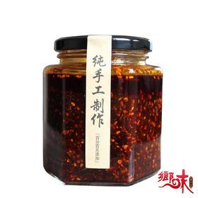【乡味 贵州站】 秘制香菇肉丁油辣椒 拌饭微辣型350克