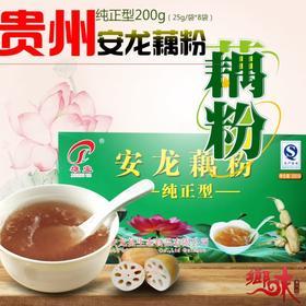 贵州特产安龙藕粉 雄业牌藕粉 颗粒速溶型 200g盒装 纯藕粉