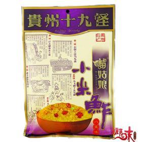 【乡味贵州站】 贵州特产苗姑娘特色小米鲊小米渣八宝味
