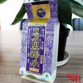 贵州特产惠水黑糯米黑米茫耶谷黑糯米500克