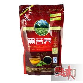 【乡味贵州站】贵州特产可渡河黑苦荞茶 胚芽茶 苦荞茶