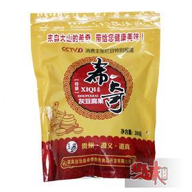 【乡味 贵州站】贵州特产 道真希奇灰豆腐果 烧菜炖菜火锅配料