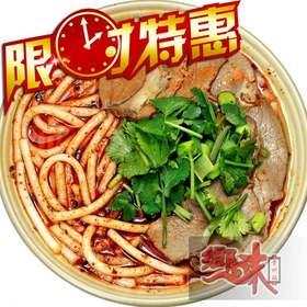 【乡味贵州站】贵州特产原汤 遵义羊肉粉米皮特产小吃