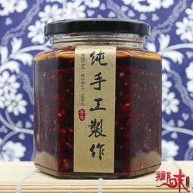 【乡味 贵州站】自制手工花生肉丁油辣椒特辣型拌面350克