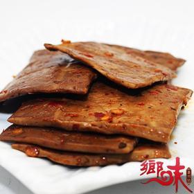 贵州 贵阳特产老王哥软绵豆腐干 4个口味混装400克 开袋即食