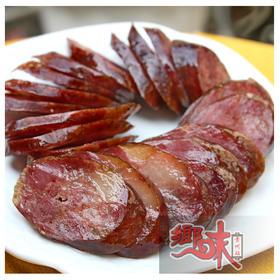 特惠贵州特产风味香肠 腊肠工自制 烟熏腊肠