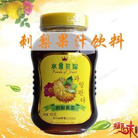 贵州特产 水果熊猫刺梨果茶饮料刺梨汁夏日冲饮鲜榨果茶浓缩果汁