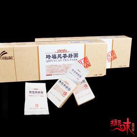 【乡味 贵州站】2017新茶贵州特产遵义红 茶叶红茶湄潭红茶功夫茶