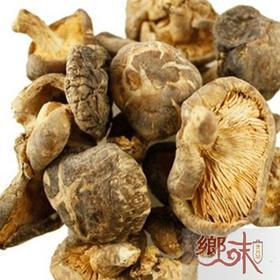 【乡味贵州站】贵州特产干香菇 优品野生椴木香菇 干货蘑菇120g