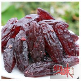【乡味贵州站】贵州独山紫薯仔 紫薯 水晶紫薯仔 红薯 地瓜