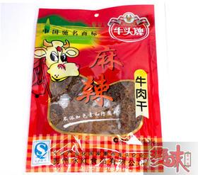 【乡味 贵州站】贵州特产牛头牌牛肉干 麻辣味休闲食品96g