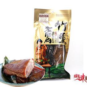 【乡味贵州站】贵州特产红赤水自然传奇竹熏烟熏农家老腊肉