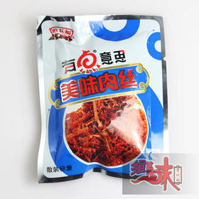 【乡味贵州站】黔五福有点意思美味猪肉丝 美味零食 250克散装