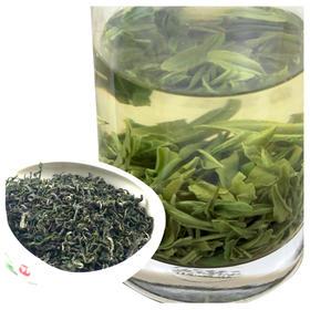 贵州特产 2017新茶纯手工炒制茶叶 特级都匀毛尖明前嫩茶 绿茶50