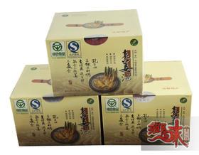 【乡味 贵州站】六盘水 姜太公老姜汤 姜茶 喝姜汤胃健康