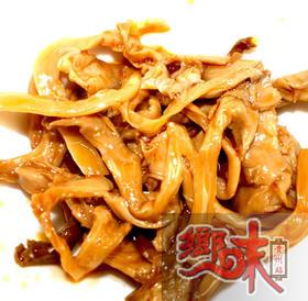 【乡味 贵州站】贵州特产苗阿婆鸡菇菌 原生态 爽口 麻辣型