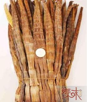 【乡味贵州站】 贵州特产赤水农家自制野生特级腊味大筒筒笋干