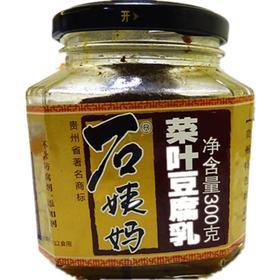 贵州特产毕节石姨妈菜叶豆腐乳 霉豆腐下饭菜