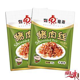 【乡味 贵州站】贵州特产黔五福 猪肉丝 休闲食品五香味 大包装