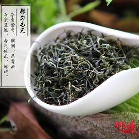 【乡味 贵州站】贵州正宗都匀毛尖茶叶2017明前新茶春茶绿茶120克