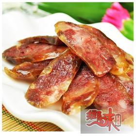 【乡味贵州站】贵州特产 黔五福 贵族香肠 腊肠 传统美食