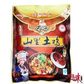 贵州特产特色辣子鸡铜仁梵净山山里土鸡辣子鸡开心婆辣子鸡