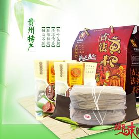 【乡味 贵州站】贵州特产柴姨妈竹叶黄粑早餐糕点送礼佳品  礼盒