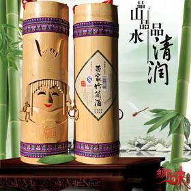 【乡味贵州站】贵州特产竹筒酒苗王老酒糯米酒苗族秘酿礼品