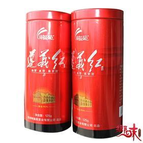 【乡味 贵州站】遵义红茶叶125g 贵州红茶贵天下红茶一级遵义红茶