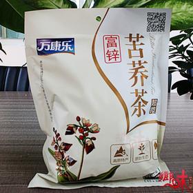 【乡味 贵州站】贵州特产 万康乐富锌苦荞茶 特产原生态