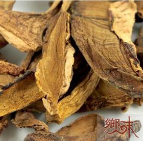 【乡味贵州站】贵州特产 干货 牛肝菌 香菇 大脚菇