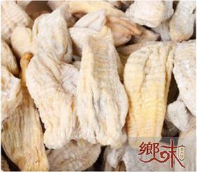 【乡味 贵州站】贵州特产 赤水特级玉兰宝尖片干烧菜炖菜