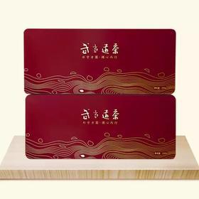 【红茶】武当道茶 | 铁条盒(特级) 400g