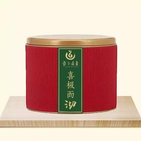 【绿茶】武当道茶 | 尝鲜装(三级) 50g