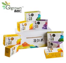 【新品上市】吉林 五谷杂粮米三彩礼盒4800g 组合杂粮米大礼包(玉米X4  荞麦X2  紫薯X2 )