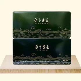 【绿茶】武当道茶 | 铁条盒(一级) 400g