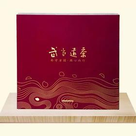 【红茶】武当道茶 | 新书盒(特级) 200g