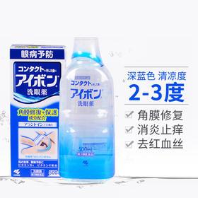 「景甜同款!给眼睛洗个澡吧」日本小林制药洗眼液500ml 滴眼液润眼液洗眼水缓解预防眼疲劳