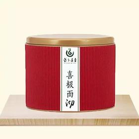 【绿茶】武当道茶 | 尝鲜装(特级) 30g
