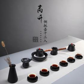 粗陶茶具套装复古功夫家用陶瓷组合 日式泡茶整套办公室礼盒
