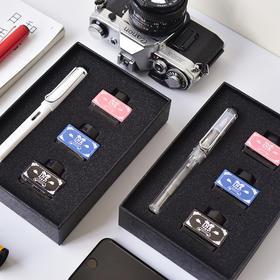 【包邮】钢笔墨水礼盒装礼品  文具