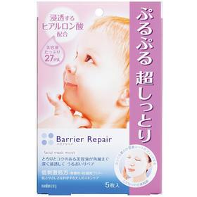 曼丹MANDOM 婴儿肌玻尿酸保湿面膜超保湿型粉色单片