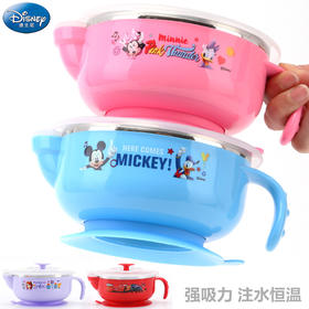 迪士尼儿童餐具不锈钢带盖注水恒温宝宝吃饭碗创意婴儿防摔吸盘碗