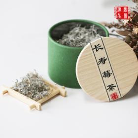 【湘西特色】张家界特级长寿莓茶 - 单罐装 包邮(治咽炎、降三高的土家神茶)