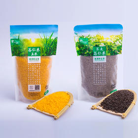 【新品上市】吉林 玉米 荞麦 谷仁米 250gx3 自立袋装 五谷杂粮米(玉米*2、荞麦*1)