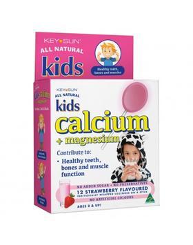 澳大利亚原产 科尚童宝棒棒糖 富含钙锌维C等营养元素 两岁以上适用